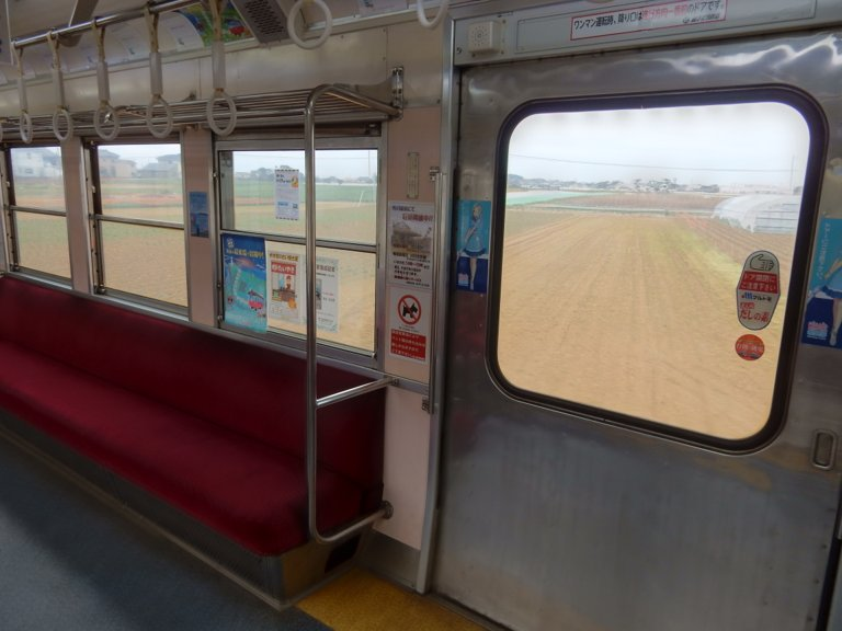 View from inside train on Choushi Electric Railway