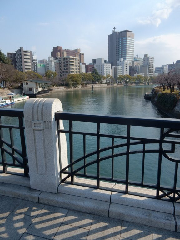 View from Motoyasu Bridge in Hiroshima